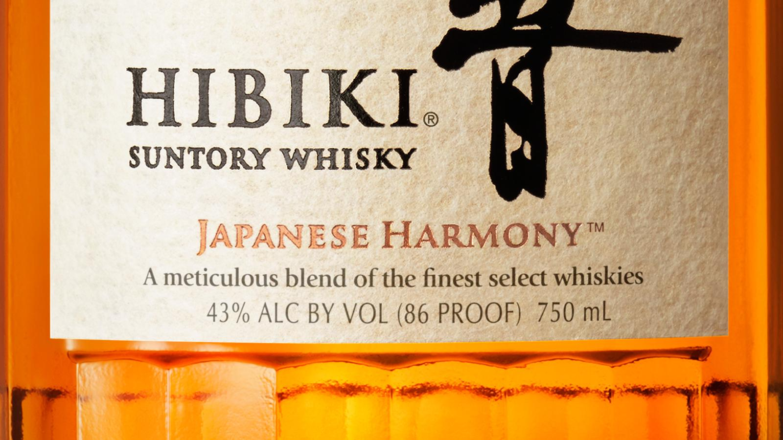Suntory Blends A No-Age-Statement Hibiki