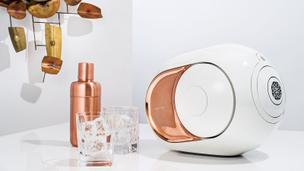 Good Life Guide: Devialet Wireless Hi-Fi Speaker