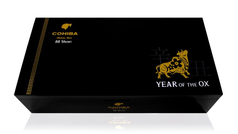 Cohiba Humidor Celebrates the Year of the Ox
