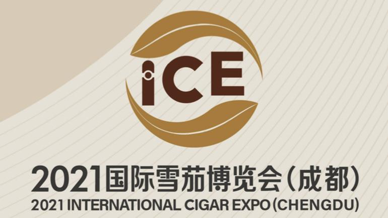 China to Host International Cigar Expo in November