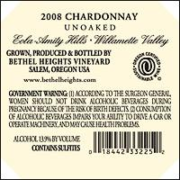 The new OCSW logo appears on labels of Oregon wineries committed to environmentally sound grapegrowing and winemaking.
