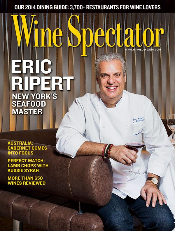 The 2014 Annual Restaurant Guide