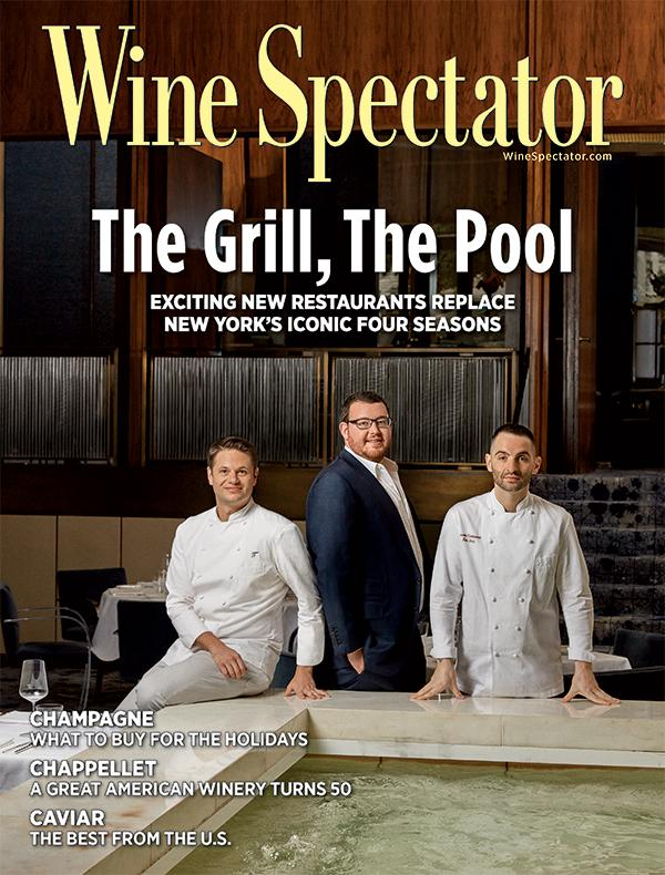 Major Food Group's The Grill & The Pool