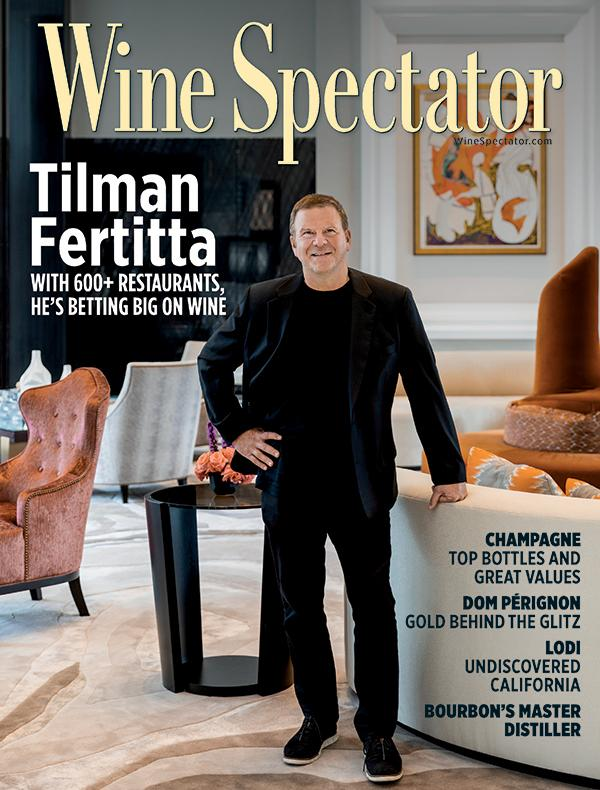 Tillman Fertitta