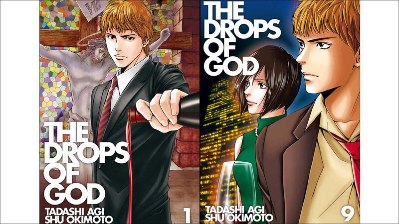 The remastered English-language covers for Vol. 1 and Vol. 9; the latter has been translated for the first time.